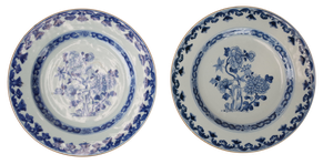 Two Oriental Blue and White Plates