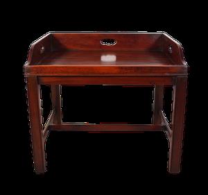 Mahogany Butler Tray Low Table
