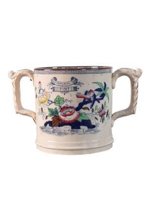 Victorian Imperial One Pint Loving Cup