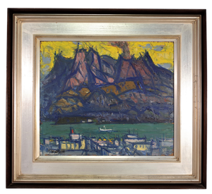 Oil on Canvas Abstract Landscape of Sakurajima by Mount Aso, signed Masaji Nishimura