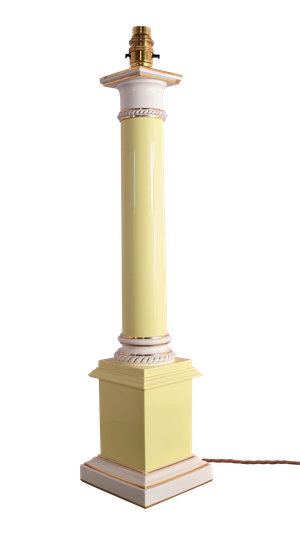 Royal Worcester Column Table Lamp