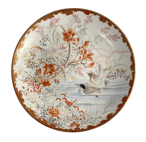 Large Kutani Hand Painted and Gilded Bowl Decorated with a Floral Foreground and Two Geese
