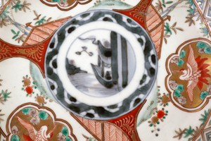 Meiji Period Imari Plate Hand Painted with Imperial Borders and Birds