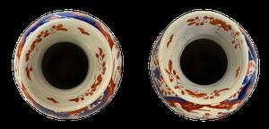 Pair of Meiji Period Imari Vases