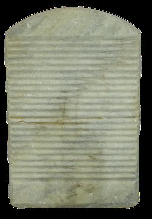 Marble Washboard