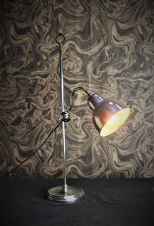 Chrome Student Lamp
