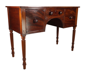 Late George III Mahogany Sideboard with Three Drawers