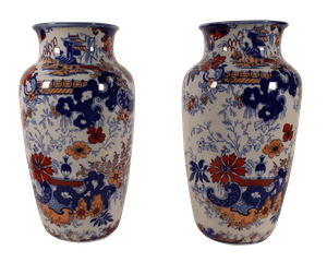 Pair of Victorian Vases