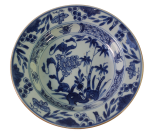 Chinese Porcelain Dish