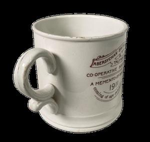 CWS Longton Labor and Wait Commemorative Cup