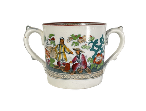 Staffordshire 'Pekin' Chinese Style Two Handled Loving Cup by T Booth & Co.
